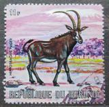 Poštovní známka Burundi 1971 Antilopa vraná Mi# 722
