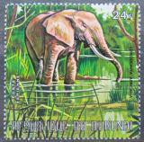 Poštovní známka Burundi 1971 Slon africký Mi# 739