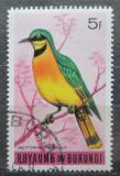 Poštovní známka Burundi 1965 Melittophagus pusillus Mi# 150