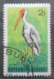 Poštovní známka Burundi 1965 Ibis posvátný Mi# 146