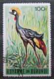 Poštovní známka Burundi 1965 Jeřáb paví Mi# 157