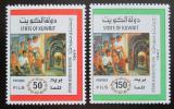 Poštovní známky Kuvajt 1988 Palestinské povstání Mi# 1168-69 Kat 13€