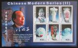 Poštovní známky Guinea-Bissau 2007 Čínská keramika Mi# 3540-45 Bogen Kat 11€