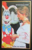 Poštovní známka Niger 1997 Princezna Diana Mi# N/N