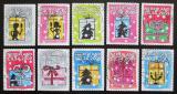 Poštovní známky Nizozemí 2009 Vánoce Mi# 2713-22
