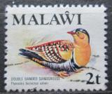 Poštovní známka Malawi 1975 Bažant Mi# 230