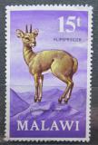 Poštovní známka Malawi 1971 Skálolez Mi# 154