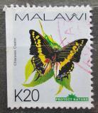 Poštovní známka Malawi 2007 Charaxes castor Mi# 786