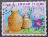 Poštovní známka Kongo 1979 PHILEXAFRIQUE Mi# 678