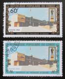 Poštovní známky Kongo 1983 Mauzoleum prezidenta Ngouabi Mi# 904-05