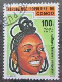 Poštovní známka Kongo 1976 Tradiční účes Mi# 534