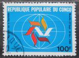 Poštovní známka Kongo 1980 Konference turistiky Mi# 777