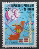 Poštovní známka Kongo 1982 Pozemní satelitní stanice Mi# 871