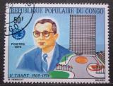 Poštovní známka Kongo 1975 Sithu U Thant, generální sekretář OSN Mi# 453
