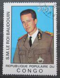 Poštovní známka Kongo 1977 Král Baudouin I. Mi# 600