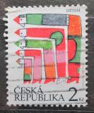 Poštovní známka Česká republika 1994 Mezinárodní den dětí Mi# 44