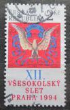 Poštovní známka Česká republika 1994 Všesokolský slet Mi# 47