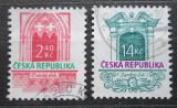 Poštovní známky Česká republika 1995 Gotický a barokní sloh Mi# 92-93