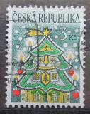 Poštovní známka Česká republika 1995 Vánoce Mi# 99
