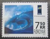 Poštovní známka Faerské ostrovy 2007 Severonordická rada, 10. výročí Mi# 598