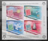Poštovní známky Černá Hora 2006 Evropa CEPT neperf. Mi# Block 2 B Kat 80€