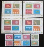 Poštovní známky Srbsko 2005 Evropa CEPT Mi# 3257-64 + Block 59-60 A-B Kat 53€