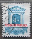 Poštovní známka Česká republika 1996 Klasicismus Mi# 118