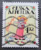 Poštovní známka Česká republika 1997 Pozdravy Mi# 139