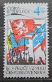 Poštovní známka Česká republika 1998 Vznik republiky, 80. výročí Mi# 194