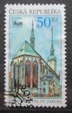 Poštovní známka Česká republika 2000 Kostel sv. Jakuba Mi# 244