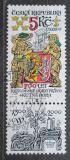 Poštovní známka Česká republika 1998 Královské hornické právo, 700.výročí Mi# 245