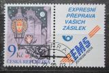 Poštovní známka Česká republika 2003 Pozdrav Mi# 380