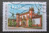 Poštovní známka Česká republika 2004 Poutní místo Svatá Hora Mi# 400