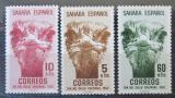 Poštovní známky Španělská Sahara 1952 Pštros dvouprstý Mi# 129-31