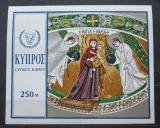 Poštovní známka Kypr 1969 Vánoce, umění Mi# Block 7 Kat 7€