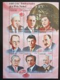 Poštovní známky Gabon 1995 Nositelé Nobelovy ceny Mi# 1245-53