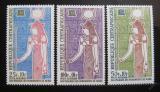 Poštovní známky SAR 1964 Monumenty v Nubii Mi# 53-55 Kat 7.50€