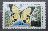 Poštovní známka SAR 1965 Motýl přetisk Mi# 98 Kat 6€