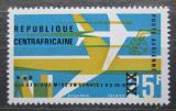 Poštovní známka SAR 1967 Letadlo přetisk Mi# 126
