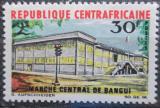 Poštovní známka SAR 1967 Tržnice v Bangui Mi# 129