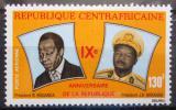 Poštovní známka SAR 1967 Politici Mi# 150