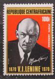 Poštovní známka SAR 1970 V. I. Lenin Mi# 213 Kat 3.80€