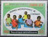 Poštovní známka SAR 1971 UNICEF, pomoc dětem Mi# 258 Kat 3.50€