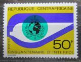 Poštovní známka SAR 1973 INTERPOL, 50. výročí Mi# 344