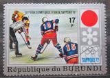 Poštovní známka Burundi 1972 ZOH Sapporo, lední hokej Mi# 848