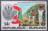 Poštovní známka Burundi 1977 Nezávislost, 15. výročí neperf. Mi# 1454 B