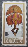 Poštovní známka Burundi 1967 Africké umění Mi# 340