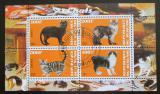 Poštovní známky Burundi 2011 Kočky Mi# N/N