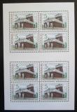 Poštovní známky Česká republika 1993 Kostel nejsv. srdce páně Mi# 6 Bogen Kat 20€