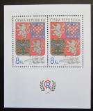 Poštovní známky Česká republika 1993 Státní znak Mi# Block 1